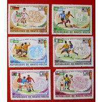 Верхняя Вольта. Футбол. ( 6 марок ) 1974 года.