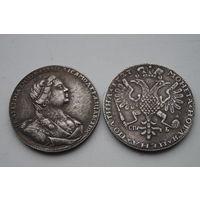 Полтина 1727. Красивая копия