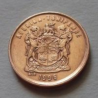 """2 цента, ЮАР 1996 г., лучше """"хорошее состояние"""""""
