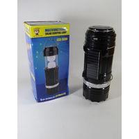 Фонарь Кемпинговый Большой GSH-9699 3W+3W+8 LED