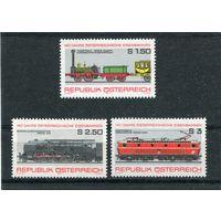 Австрия. 140 лет австрийской железной дороги
