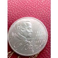 5 марок ФРГ  серебро 0,625 Immanuel Kant 1974 D.50.