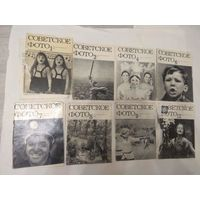 Советское фото. 1973. 8 номеров. Одним лотом.
