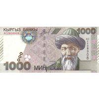 Киргизия 1000 сом 2000 UNC