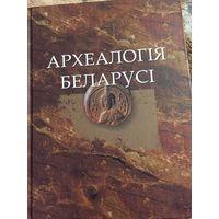 Археалогiя Беларусi . Том 1. ( Археология Беларуси )