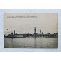 Санкт-Петербург Петропавловская крепость 1909 г