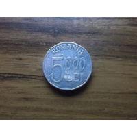 Румыния 5000 леев 2002