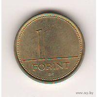 Венгрия, 1 forint, 1997 (*1)