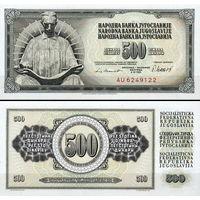 Югославия 500 динар 1978 год   UNC
