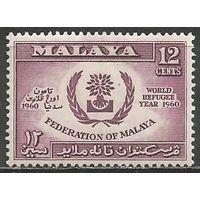 Малайзия(Федерация). Экономическая конференция стран Азии. 1960г. Mi#15.