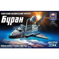 ARK model 14402 - Советский космический корабль Буран / Сборная модель 1:144