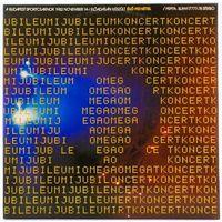 Omega - Ubileum koncert, 2LP