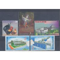 [552] Таиланд. 5 чистых марок.