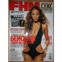 Журнал For Him Magazin