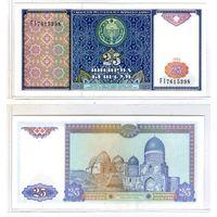 Узбекистан 25 сум 1994 года UNC