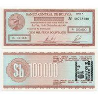 Боливия. 10 центаво на 100 000 песо (образца 1987 года, P197, UNC)