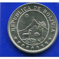 Боливия 50 сентаво 1939 UNC