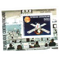 ЦАР. Космос.Блок.Посадка америкнского спутника Викинг на Марс.