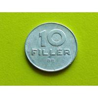 Венгрия. 10 филлеров 1987.