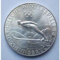 Австрия 50 шиллингов 1964 Зимние Олимпийские игры в Инсбруке