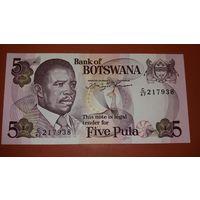 Банкнота 5 пула Ботсвана 1992