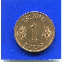 Исландия 1 эйрир 1958