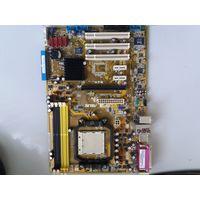 Материнская плата AMD Socket AM2 ASUS M2N (906340)