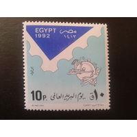 Египет 1992 ВПС