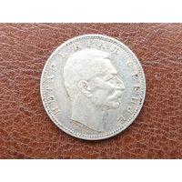 1 динар 1912 Сербия ( 2 )