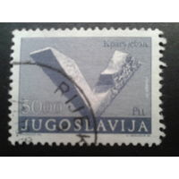 Югославия 1982 стандарт, памятник