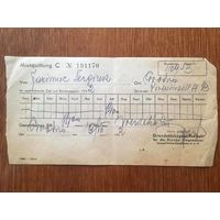 Гродно - док - оккупация, ВМВ, 1942