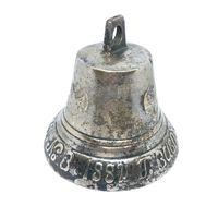 Колокол. Колокольчик. Поддужный. 1881 год. Царская Россия.