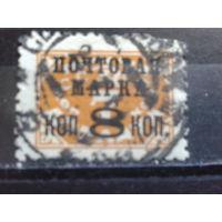 1927 надпечатка на 7 коп ВЗ-7 Михель-4,5 евро гаш