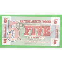 Британская армия 5 пенсов (6 серия) ПРЕСС
