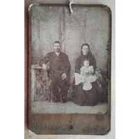 Фото казацкой семьи. Бийск. До 1917 г. 10х13.5 см
