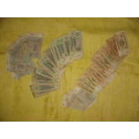 Банкноты СССР, 67 штук