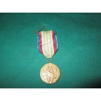Медаль Боевое Содружество Чехословакия