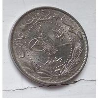 """Османская империя 20 пар, 1327 (1909) цифра """"O"""" (5) 5-2-5"""