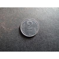 2 КОПЕЙКИ 2007 УКРАИНА (Е078)