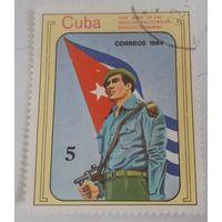 Куба, история, революция, униформа, распродажа
