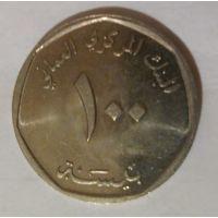 Оман 100 байз, 1984, 4,2 г, 21,5 мм, медно-никелевая. Краузе - KM# 68