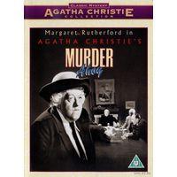Эй, убийство! / Murder Ahoy (экранизация А.Кристи) DVD5
