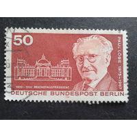 Берлин 1975 политик рейхстагпрезидент Михель-0,7 евро гаш