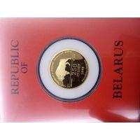 Зубр 1995 год 250 рублей