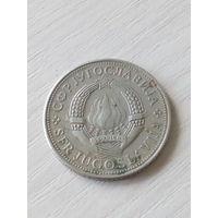 Югославия 5 динаров 1972г.