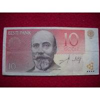Эстония 10 крон 1994 г.