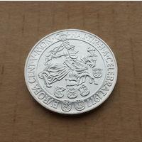 Австрия, 100 шиллингов 1977 г., 500 лет чеканке тирольского талера, серебро