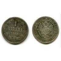 Россия 1866 1 Markka Финляндия копия РЕДКОЙ МОНЕТЫ