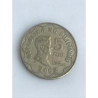 5 песо 2002 г., Филиппины