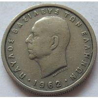 Греция 1 драхма 1962